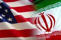 آمریکا مدعی تحریم سه عضو ارشد القاعده در ایران شد