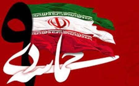 تشریح برنامههای گرامیداشت یوم الله 9 دی در حرم رضوی