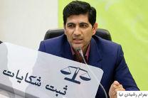 شکایت وزارت نفت از مدیرکل روابط عمومی استانداری لرستان در دستور کار است