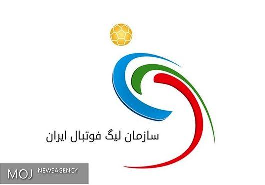 کارگاه FIFA TMS در سازمان لیگ برای باشگاهها برگزار می شود