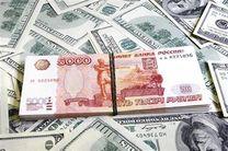 قیمت ارز در بازار آزاد 22 مهر 97/ قیمت دلار کاهش یافت