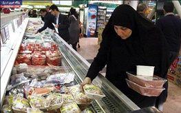 کالاهای اساسی مورد نیاز مردم قصرشیرین در ماه رمضان تأمین میشود
