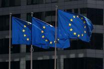 برگزاری اولین نشست غیرمجازی رهبران اتحادیه اروپا پس از شیوع کرونا