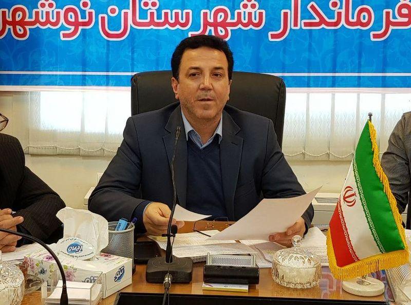 تمام جشنواره ها و نمایشگاه تا اطلاع ثانوی در نوشهر لغو شد