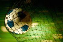 پخش زنده ۲ مسابقه فوتبال در روزهای آخر هفته