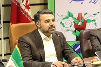 اجرای برنامه بسیج ملی کنترل فشار خون بعد از ماه رمضان/مردم مراقب سودجویان باشند