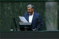 درخواست 29 نماینده برای سلب عضویت رحیمی از هیات رییسه مجلس