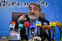 احتمال تشکیل جلسه شورای تامین استان تهران