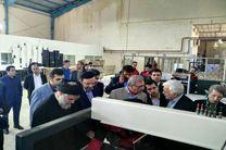 واحد صنعتی و تولیدی آسان تولید در منطقه آزاد انزلی به بهره برداری رسید