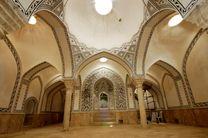حمام تاریخی حاج شهبازخان مرکز توانمندسازی هنرمندان صنایع دستی کرمانشاه می شود