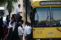 افزایش 20 درصدی کرایه اتوبوس شهری در بندرعباس تصویب شد