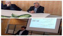 مرکز نوآوری دانشگاه کردستان افتتاح شد