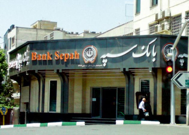 بانک سپه در حمایت از حقوق مصرف کنندگان دستگاه برتر شد