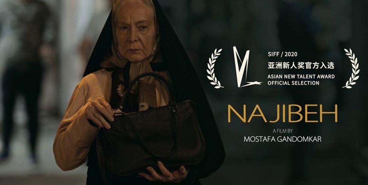 حضور ۲ فیلم ایرانی در بیست و سومین جشنواره فیلم شانگهای