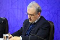 پیام توئیتری وزیر بهداشت درخصوص عملکرد کشور در بحران کرونا