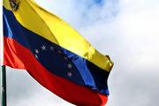 رزمایش پنج روزه ارتش ونزوئلا