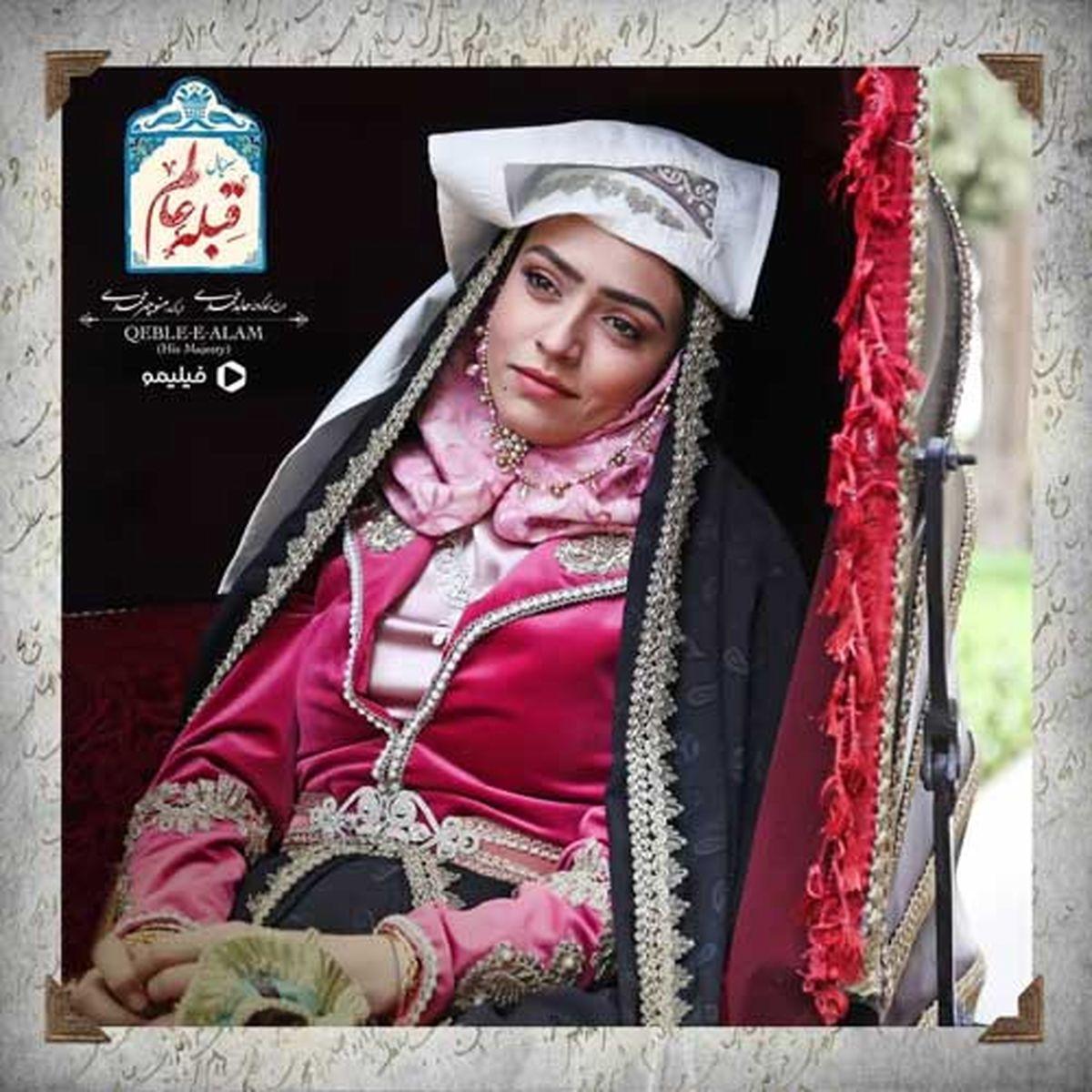تصویری از سوگل خلیق در سریال «قبله عالم» منتشر شد