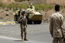 ترکیه به شمال عراق حمله کرد