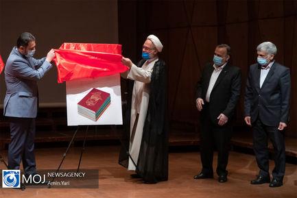 رونمایی از آثار معاونت هنری وزارت فرهنگ و ارشاد اسلامی