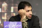 ابراهیم شیبانی کارگردان سریال «بازگشت» شد