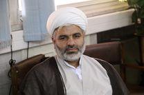 کمک 300 میلیونی خیرین به حوزه سلامت و درمان در اصفهان