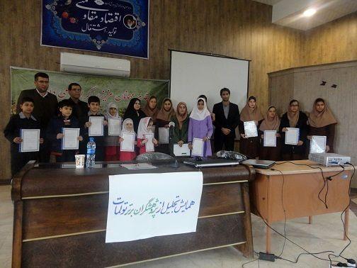 تجلیل از معلمان و دانش آموزان پژوهنده آموزش و پرورش تولمات