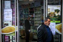 نبود ماسک و مواد ضدعفونی در داروخانههای هرمزگان