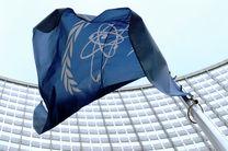 آژانس با درخواست آمریکا برای دست یابی به اطلاعات محرمانه ایران مخالفت کرد