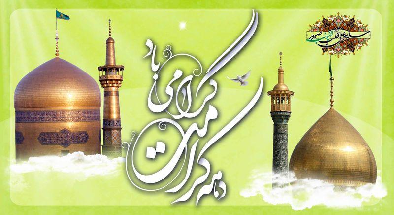 اجرای برنامه های دهه کرامت در 8 شهرستان استان همدان