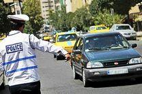 محدودیتهای ترافیکی راهپیمایی ۲۲ بهمن در اصفهان