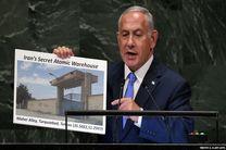 نخست وزیر رژیم صهیونیستی: ایران از برجام 40 بیلیون دلار درآمد داشته است!