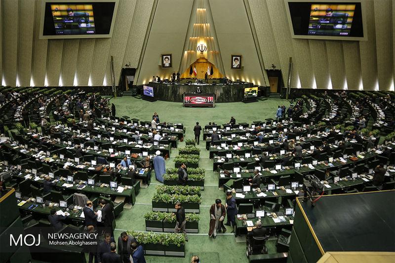 انتخابات هیات رئیسه فراکسیون معادن و صنایع معدنی مجلس برگزار شد