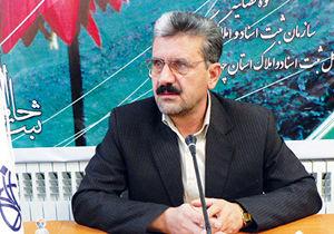 ثبت بیش از ۱۶۳ هزار امضا و اثر انگشت در مازندران