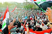 معترضان در بصره تظاهرات خود را از سرگرفتند