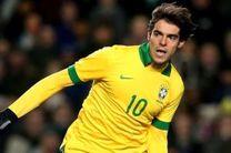 کاکا: نیمار تاثیرگذارترین بازیکن بارسلونا و برزیل است