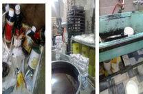 پلمب یک کارگاه غیربهداشتی تولید زولبیا و بامیه توسط بازرسان مرکز بهداشت قم