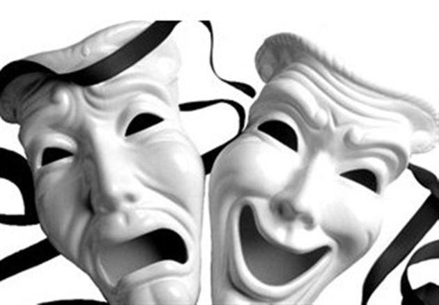 نمایش ویلیکو ویلیکو، بدو در تالار وحدت به صحنه می رود