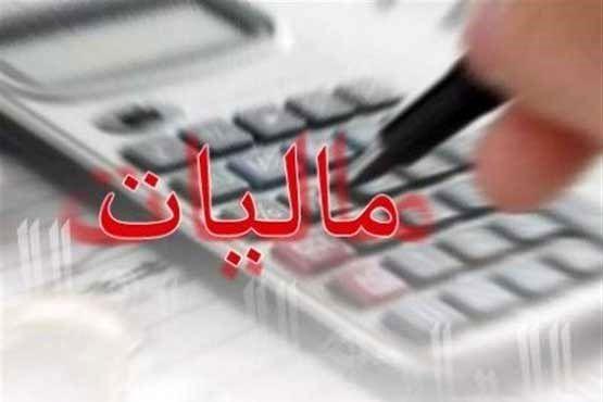 اعلام نحوه اخذ مالیات از مودیان مناطق سیل زده
