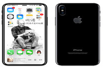 اجرای رجیستری ورود گوشی های رسمی آیفون را از 5 به 70 درصد رساند