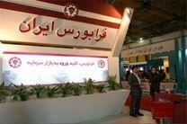 افت هفت درصدی شاخص فرابورس ایران در خرداد امسال