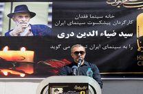 علی دری: مشکل سید ضیاءالدین دری مانند عباس کیارستمی نبود/ برای درمان یدالله صمدی دعا کنیم