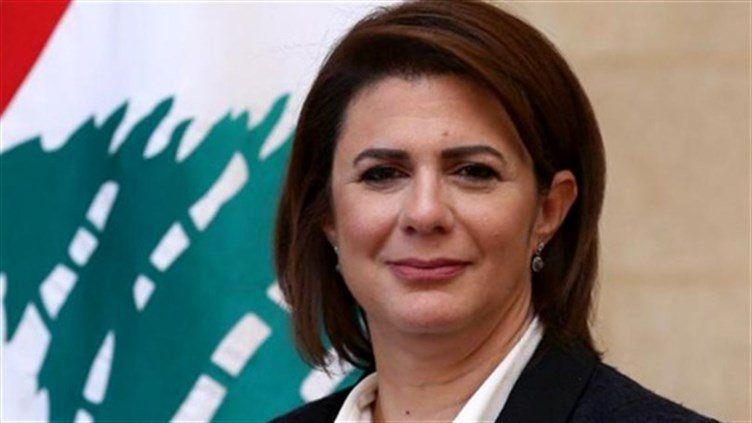 انتصاب اولین زن به عنوان رئیس دستگاه امنیتی لبنان
