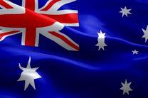 انتخابات پارلمانی استرالیا آغاز شد