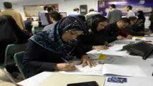 تبلیغات داوطلبان انتخابات شوراها با چاشنی مطالبات زنانه