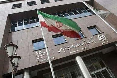 اعلام آمادگی برزیل برای اعطای خط اعتباری 1.2 میلیارد یورویی به ایران