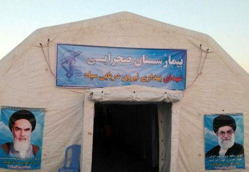 بیمارستان سیار نیروی دریایی سپاه در گیلان احداث شد
