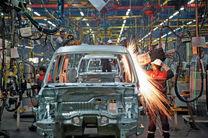برنامه راهبردی دولت دوازدهم برای صنعت خودروسازی