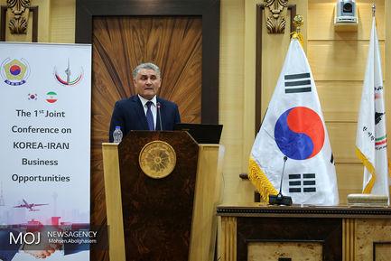 همایش چشمانداز روابط تجاری ایران و کره جنوبی