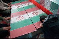 شورای هماهنگی اصفهان مردم را به شرکت در مراسم تشییع دعوت کرد