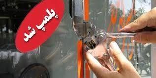 پلمب 11 واحد صنفی متخلف در شاهین شهر